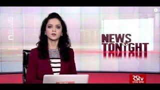 English News Bulletin – Dec 12, 2018 (9 pm)