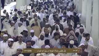 نقل خطبه وصلاة الجمعه من المسجد الحرام ليوم  24/2/1435