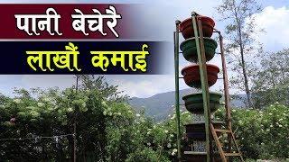 पानी बेचेरै मासिक ५ लाख कमाउदै पूर्व सैनिक, यस्तो छ काठमाण्डौमा पानीको व्यापार | Water Business