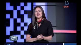 مساء دريم مع منة فاروق حول صناعة السيارات فى مصر حلقة 30-8-2018