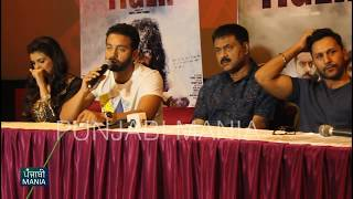 Watch Tiger Full Punjabi Movie Press Conference | Sippy Gill, Ihana Dhillon|Event Uncut
