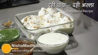 Dahi Vada Recipe - Dahi Bhalla Recipe - Dahi Bhalle Recipe
