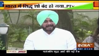 Pakistan Media Praises Navjot Singh Sidhu, Know Why