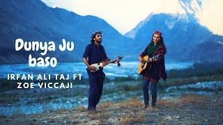 Dunya Ju Baso I Irfan Ali Taj & Zoe Viccaji
