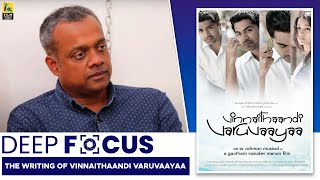 """""""Those who know me refer to me as Jessie.""""   One Film One Facet   Gautham Menon"""