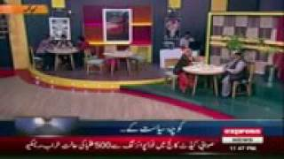 Khabardar with Aftab Iqbal funny clip