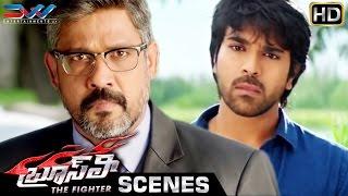 Ram Charan Trolls Sampath Raj | Bruce Lee The Fighter Telugu Movie Scenes | Rakul Preet | Thaman