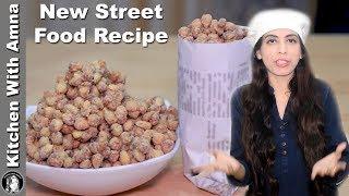 New Street Food Recipe Gur Wali Makai - Homemade Jaggery Corn Recipe - Kitchen With Amna