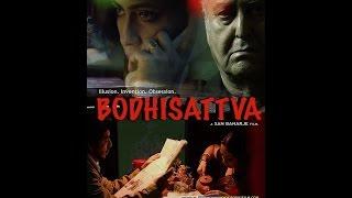 DIRECTOR SAN BANARJE'S INT'L THRILLER 'BODHISATTVA' FULL MOVIE | SOUMITRA CHATTERJEE, TRISHA RAY