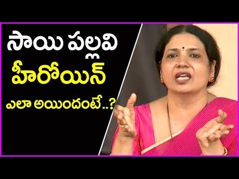 Xxx Mp4 Jeevitha Rajasekhar About Sai Pallavi Latest Press Meet On Sri Reddy Controversy 3gp Sex