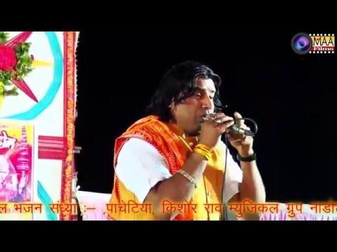 New Rajasthani Bhajan 2016   Shyam Paliwal Bhajan   Sawariya re lal HD VIDEO   Marwadi Live Bhajan