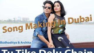 Bye Bye Dubai    Tu Tike Delu Chain    Song Making In Dubai    HD Full Videos