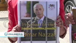 وقفة امام سجن عوفر احتجاجا على اعتقال الصحفي عمر نزال 26042016
