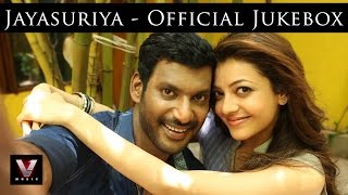 Jayasuriya - Official Jukebox | Vishal, Kajal Aggarwal | D Imman | Suseenthiran