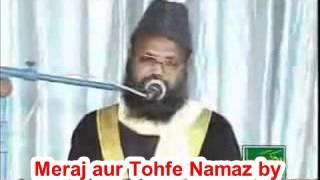 meraj aur tohfe namaz by GHULAM MOHIUDDIN SUBHANI