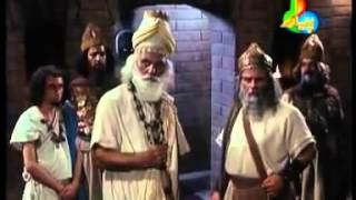 Hazrat Yousuf ( Joseph ) A S MOVIE IN URDU -  PART 1