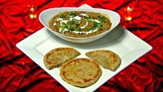 Dhe Ruchi I Ep 190 - Dal makhani & Onion Kulcha I Mazhavil Manorama