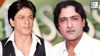 Shahrukh Khan Became SUPERSTAR Because Of Armaan Kohli