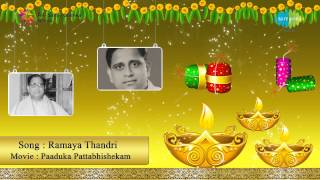 Paduka Pattabhishekam | Ramayya Thandri song