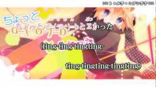 【ニコカラ】 lllトゥルティンアンテナlll 【OFF VOCAL】