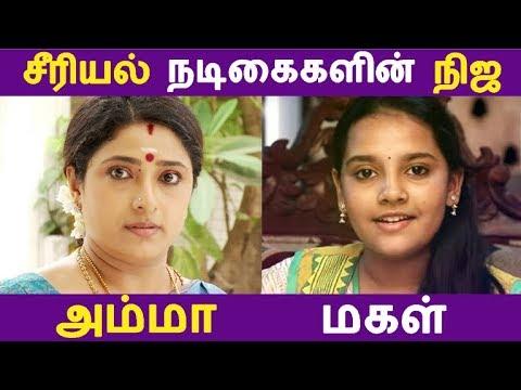 Xxx Mp4 சீரியல் நடிகைகளின் நிஜ அம்மா மகள் Kollywood News Tamil Cinema Cinema Seithigal 3gp Sex