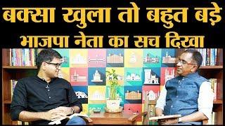भाजपा के किस्से. Atal, Advani, Joshi से लेकर Modi और Shah तक L The Lallantop