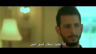 فلم رعب هندي القسم الثاني مترجم عربيHD لاينصح بالمشاهده وحدك