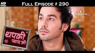 Thapki Pyar Ki - 22nd April 2016 - थपकी प्यार की - Full Episode (HD)