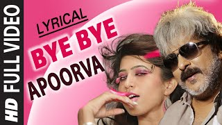 Bye Bye Apoorva Lyrical Video Song || Apoorva || V. Ravichandran, Apoorva