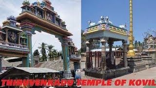 Thiruvenkadu Temple of kovil, Vlog-2! Life daily Muthu