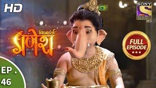Vighnaharta Ganesh - विघ्नहर्ता गणेश - Ep 46 - Full Episode - 24th October, 2017