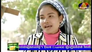 នេះឬនិស្សយ័ស្នហ៍ ១៣,Nis Reu Nisey Sne 13,Khmer movie,TV 5 Cambodia,Khmer Movies,Khmer Story