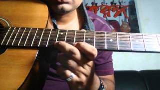 Chole geso Tate Ki Guitar Lesson - Lead, Rhythm & Chords