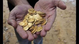 """أشخاص """" عثروا على كنوز """" تساوي ثروة بالصدفة غيرت حياتهم !!"""