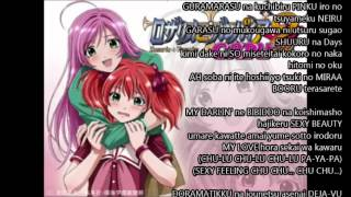 Anime Karaoke: Rosario + Vampire Capu2
