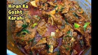 Hiran Karahi Recipe /How To Clean And Wash Deer Meat /Husband Cooking Deer Meat Karahi By Yasmin