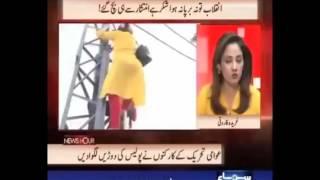 Pakistani News anchor Gharida Farooqi wearing tight red leggings Ass