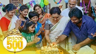 Uppum Mulakum│Flowers│500th Episode👏