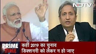 Prime Time With Ravish Kumar, March 28, 2019 | Political Rhetoric Through Acronyms