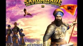 Chaar Sahibzaade - Rise of Banda Singh Bahadur (Audio song)