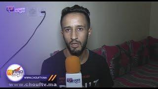 جد مؤثر.. الشاب اللي قتل ليه عساس صاحبو أمام عينيه بفاس: