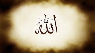 QIRAAH MERDU Bacaan Ayat Kursi MP3 - AlBaqarah 255