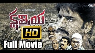 Kshatriya Full Length Telugu Movie || Srikanth Movies || DVD Rip..