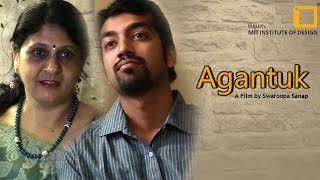 Marathi Short Film - Agantuk - Unusual Relationship