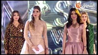 شاهد.. إجابات مشاركة في مسابقة ملكة جمال الجزائر 2019| ماذا ستختار.. بين الشهرة والجمال والمال؟