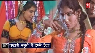 Tumahari Najro Mein Humne | तुम्हारी नजरो में हमने  | Hindi Hot Gajal Mujra Bhojpuri
