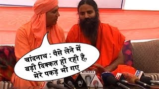 Live :Baba Ramdev caught on camera discussing money with BJP candidate