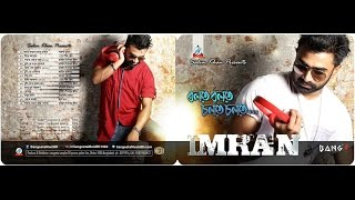 Fire Asho Na Bangla Music Video 2015 By Imran 720p HD