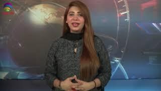 TAG TV Pakistan Bureau News Bulletin- September 24