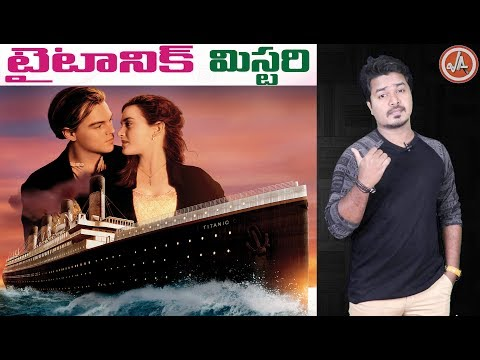 TITANIC MYSTERY Unknown Facts About TITANIC Revealed in Telugu Vikram Aditya EP 65